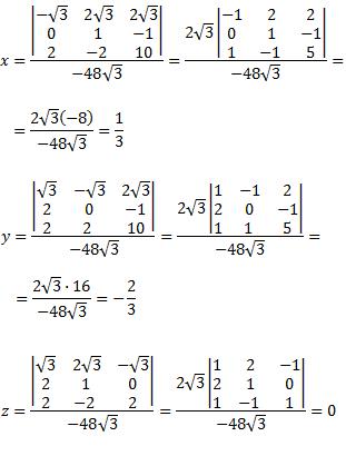 Breve biografía de Gabriel Cramer, la regla de Cramer y ejemplos de aplicación. La regla de Cramer proporciona la solución de un sistema de ecuaciones lineales compatible determinado. Álgebra matricial, matrices. Bachillerato, Universidad. Matemáticas.