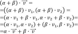Definimos el producto de un escalar por un vector del plano real, mostramos ejemplos, demostramos las propiedades básicas y resolvemos problemas relacionados.  Matemáticas para secundaria y bachillerato. Geometría plana. Geometría 2D.