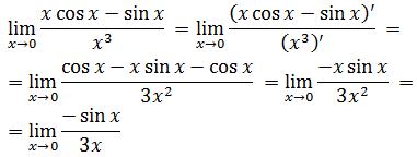 límite por l'hopital de funciones trigonometricas