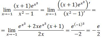 limite del cociente del producto de e elevado a x al cuadrado y un polinomio de segundo grado