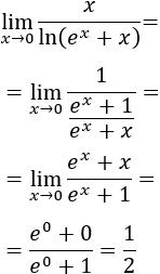 En esta página hablamos sobre la indeterminación cero partido cero (0/0), viendo ejemplos y técnicas para evitar esta indeterminación (incluida la regla de L'Hôpital). Resolvemos límites con la indeterminación 0 dividido 0 paso a paso. Límites. Análisis de una variable. Matemáticas. Bachillerato y universidad.