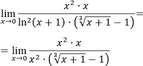 Explicamos el concepto de infinitésimo e infinitésimo equivalente; demostramos algunos infinitésimos equivalentes y la propiedad que permite su aplicación; y calculamos algunos límites a modo de ejemplo. Cálculo de límites. Cálculo infinitesimal. Matemáticas.