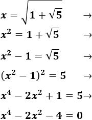Problemas resueltos de calcular ecuaciones polinómicas a partir de sus soluciones. Álgebra. Secundaria, ESO y Bachillerato.