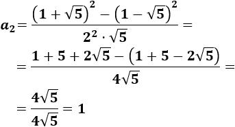 Introducción a la sucesión de Fibonacci: concepto, fórmulas y problemas resueltos. Secundaria, ESO y Bachillerato.