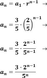 Introducción a las sucesiones geométricas: concepto, fórmulas y problemas resueltos de progresiones geométricas. Secundaria, ESO y Bachillerato.