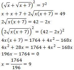 resolución de ecuaciones irracionales paso a paso. Con una o más raíces cuadradas. Secundaria, bachiller