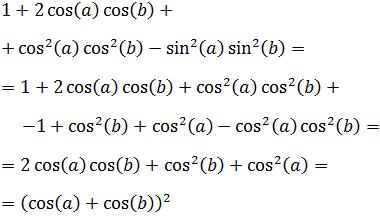 demostración de la suma de cosenos escrita como producto