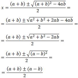 propiedades de la ecuación de segundo grado