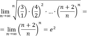 Enunciado, demostración y ejemplos de aplicación del criterio de la media geométrica y del criterio de la raíz. Criterios de convergencia de sucesiones. Bachillerato, Universidad, Análisis de una variable real.