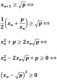 Herón de Alejandría: biografía y la fórmula y el método de Herón (área de un triángulo y aproximación de raíces cuadradas)
