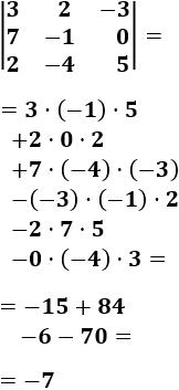 Determinante de una matriz 3×3